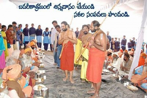 Thadeeyaradhana to Sadhus and poor people.